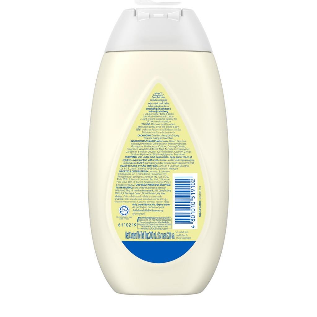 jbaby-cotton-touch-lotion-200ml-back.jpg